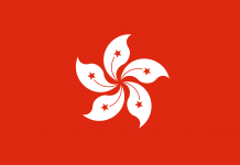 Delegalizacja Hong Kong National Party