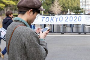 https://foto.wuestenigel.com/tokyo-2020-olympics-on-your-mobile-phone/?utm_source=33207246990&utm_campaign=FlickrDescription&utm_medium=link